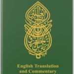maulana Muhammad ali holy Quran